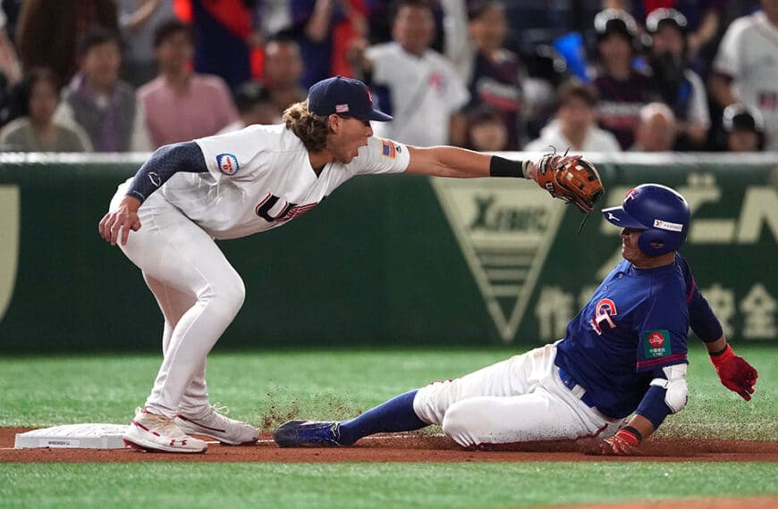 WBSC Olympic Baseball Qualifiers To Be Staged In June In Florida And Taichung/TPE