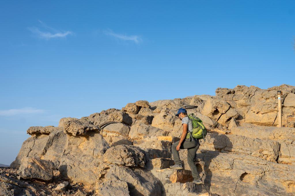 Highlander hiking trail