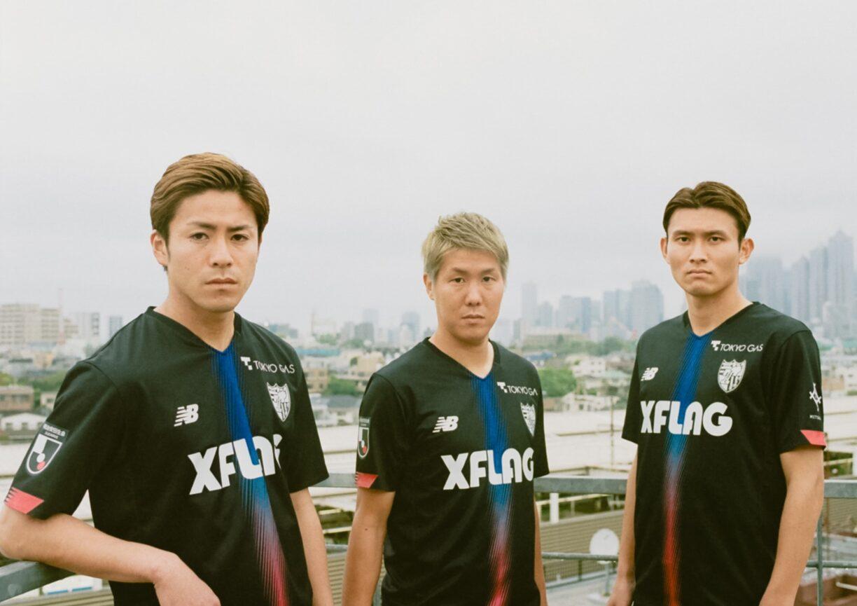 tokyo fc 2021 third kit