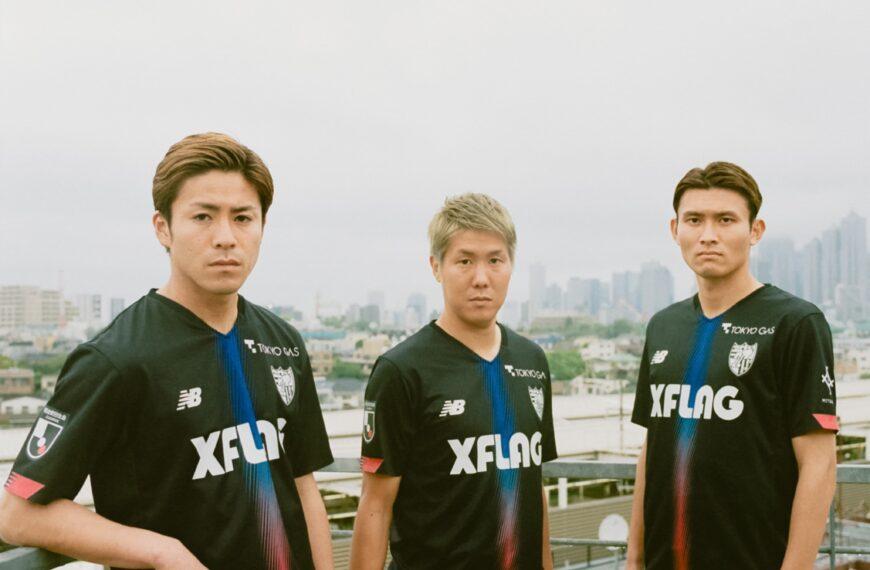 New Balance Reveals F.C. Tokyo 2021 Third Kit