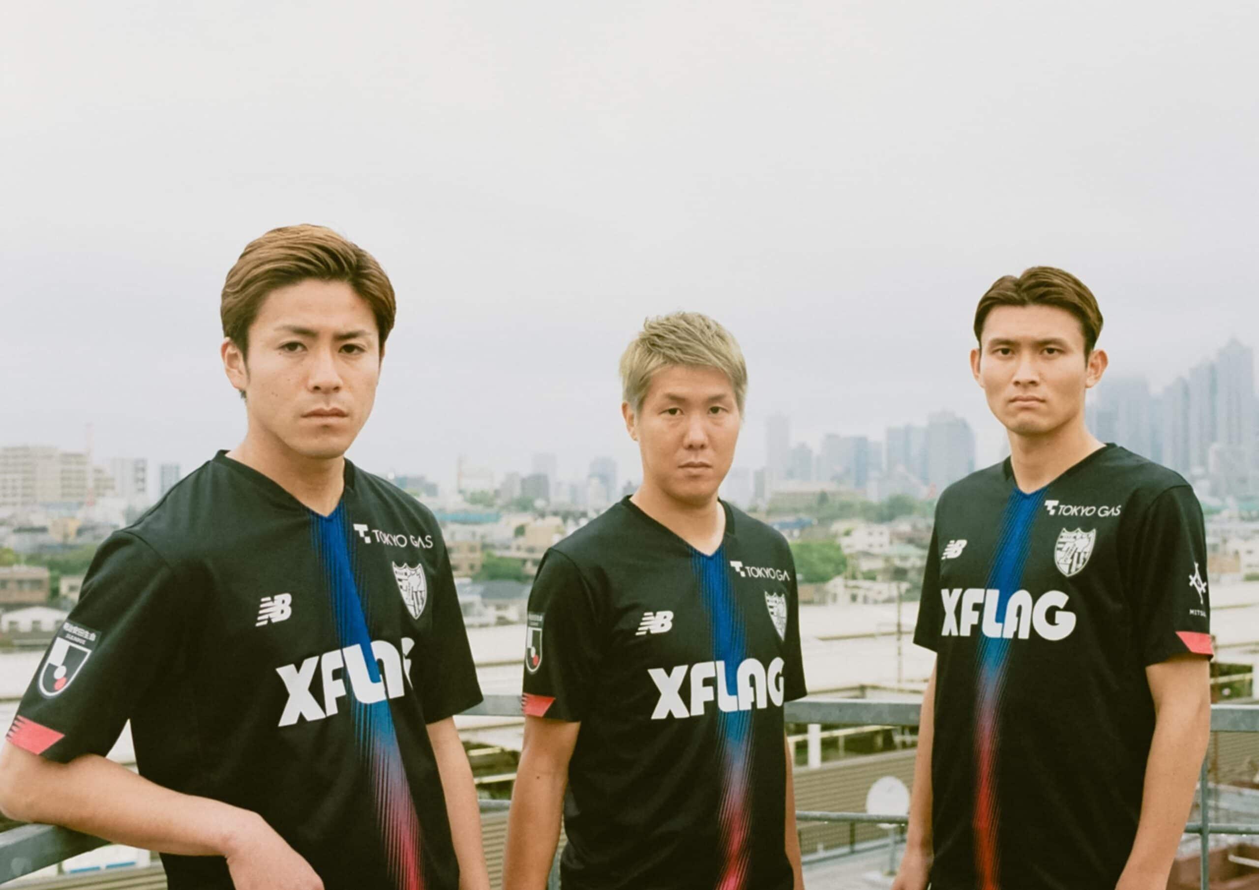 tokyo fc 2021 third kit scaled