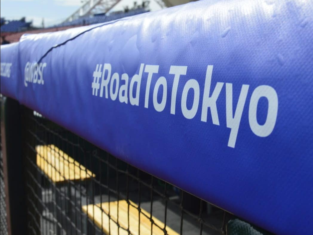 WBSC Baseball Final Qualifier for Tokyo 2020 Moved From Taiwan To Mexico